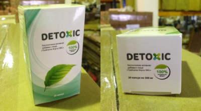 detoxic tratament naturist viermi intestinali